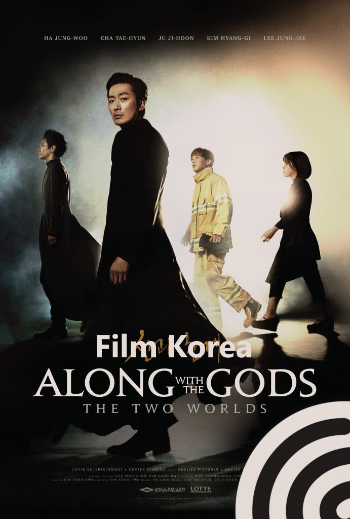 Film Korea Along With The Gods